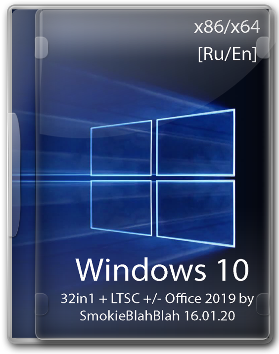 Windows 10 64 - 32 bit Enterprise LTSC 2019 RUS/EN от Home до Pro