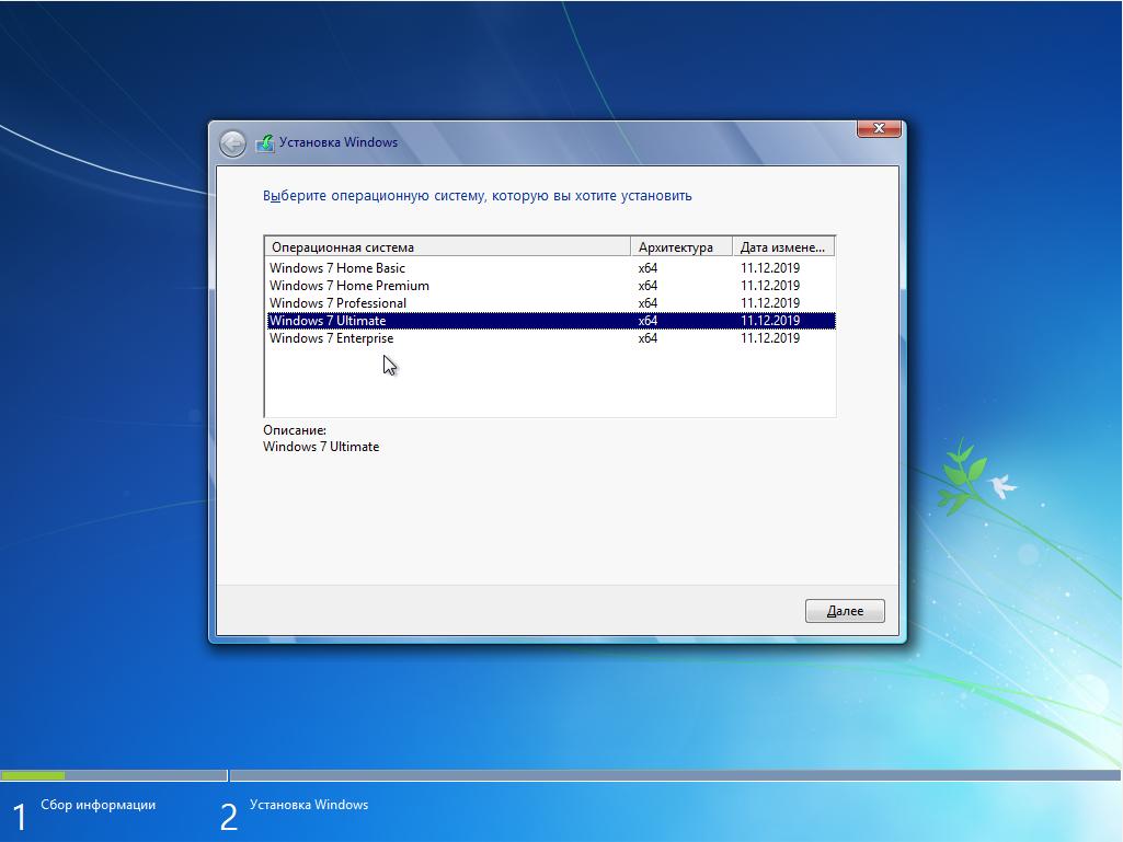 Download Обновление платформы для Windows …