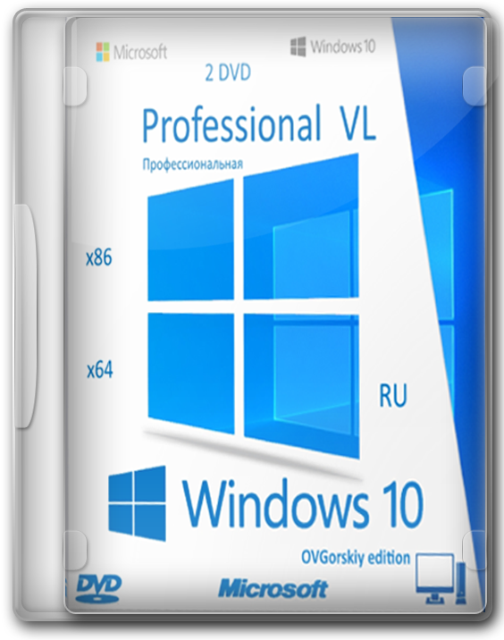Windows 10 x86-x64 Pro OVGorskiy VL 1909 русскоязычная