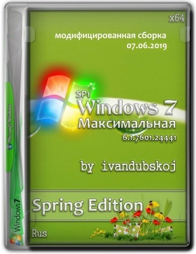 Windows 7 Ultimate 64 bit Rus Spring Edition 2019 с активацией