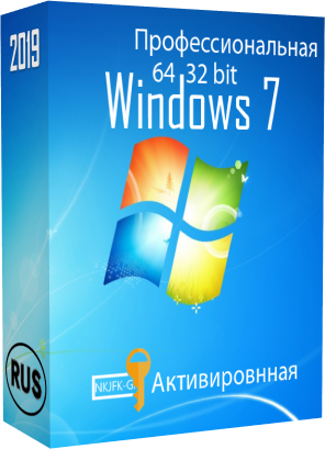 Образ Windows 7 Professional 64-32 bit Rus с активацией