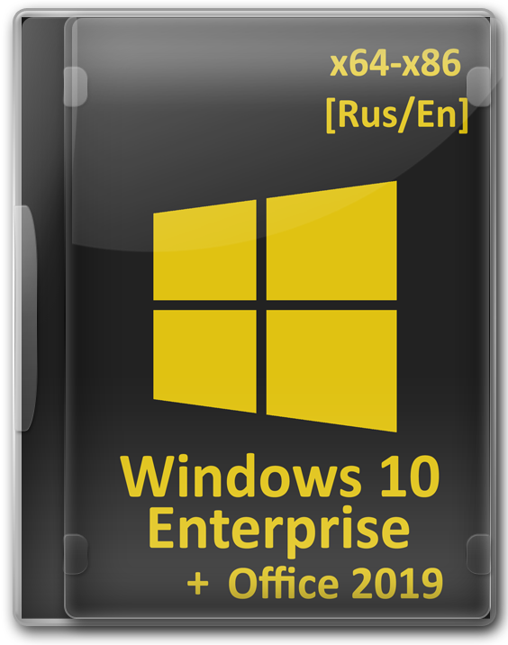 Windows 10 Enterprise LTSC x64_x86 rus с Office 2019