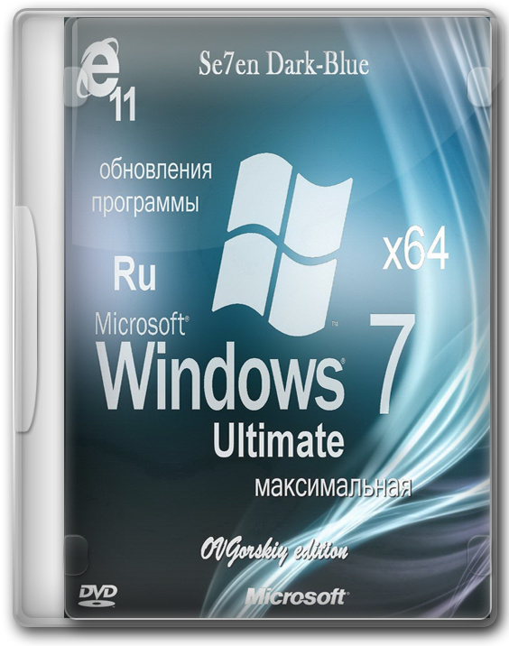 Windows 7 64 bit Максимальная SP1 2020 by OVGorskiy с активатором