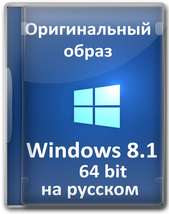 Windows 8.1 Embedded Industry 2020 64 bit