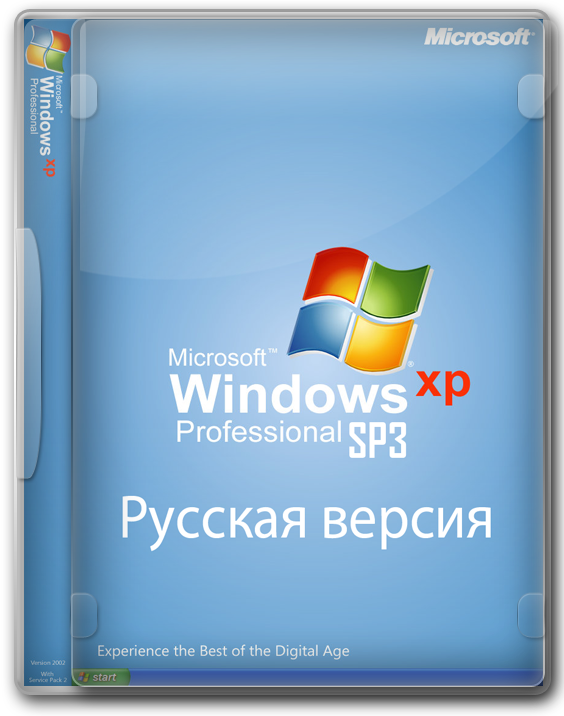 Windows XP SP3 32 bit Professional RUS