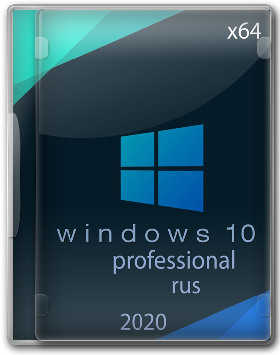 Windows 10 Professional x64 20H2 с активацией